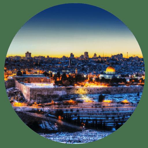 תמונה עגולה יום ירושלים